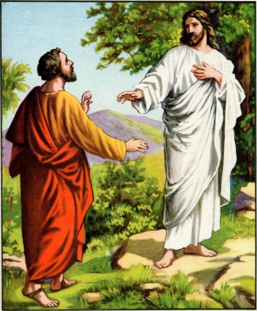 Evangelio 22 de Febrero de 2011 Peter's_confession